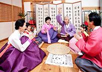 O Yutnori é um jogo popular para jogar em Seollal. Foto: Imagine Your Korea