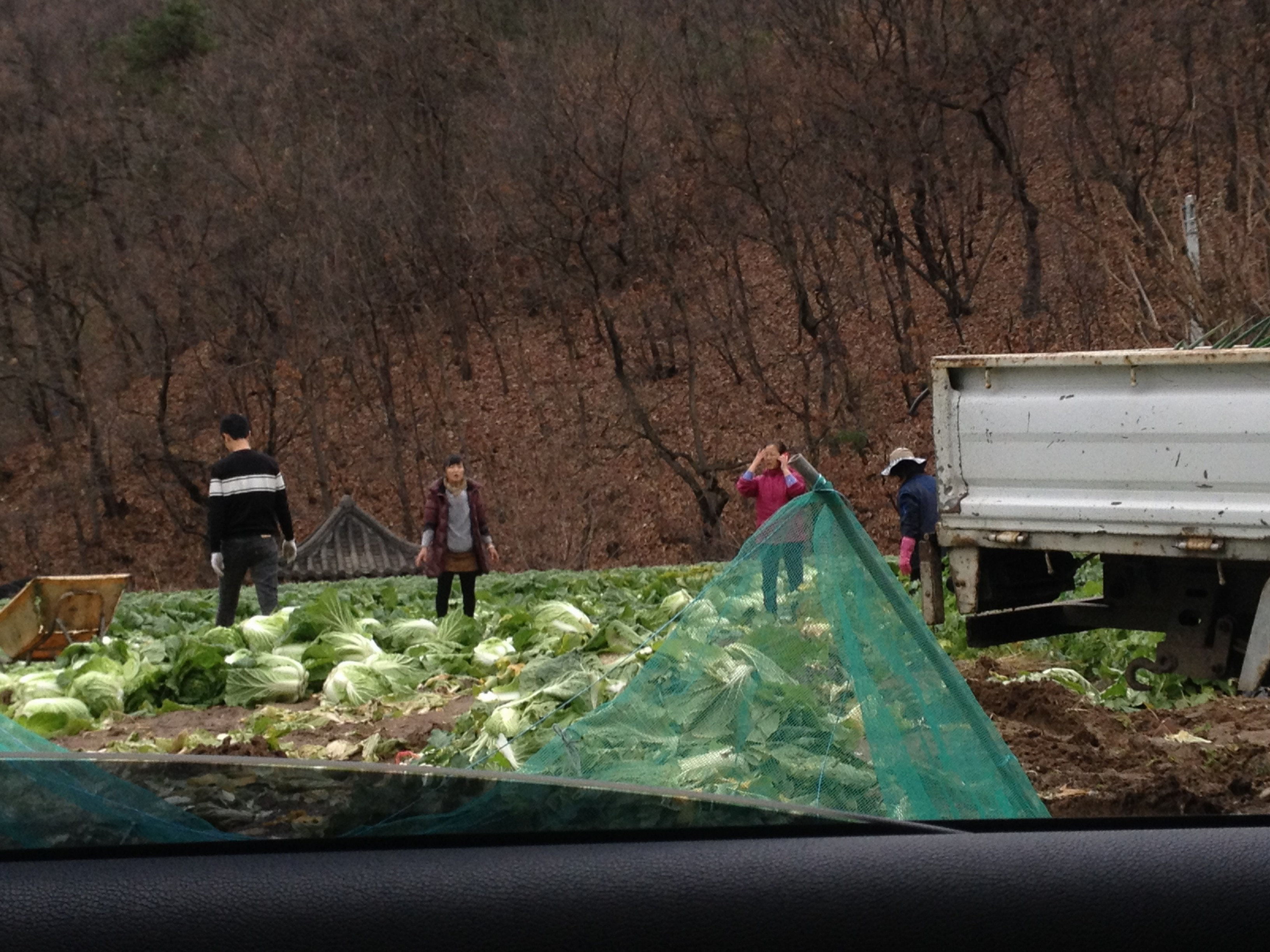 Gwangju, Coreia do Sul.