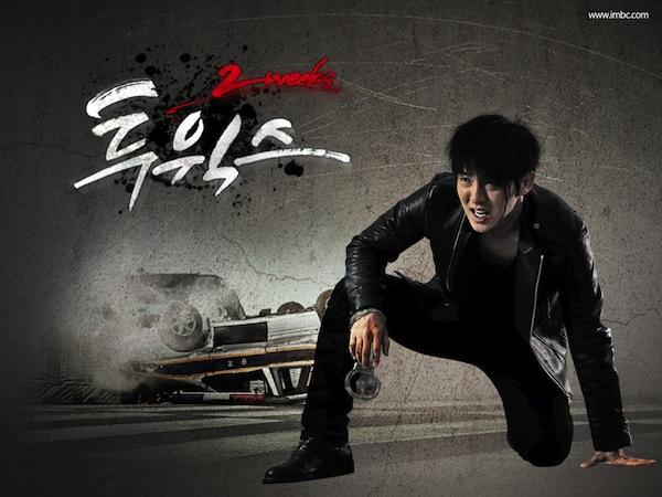 Tae San