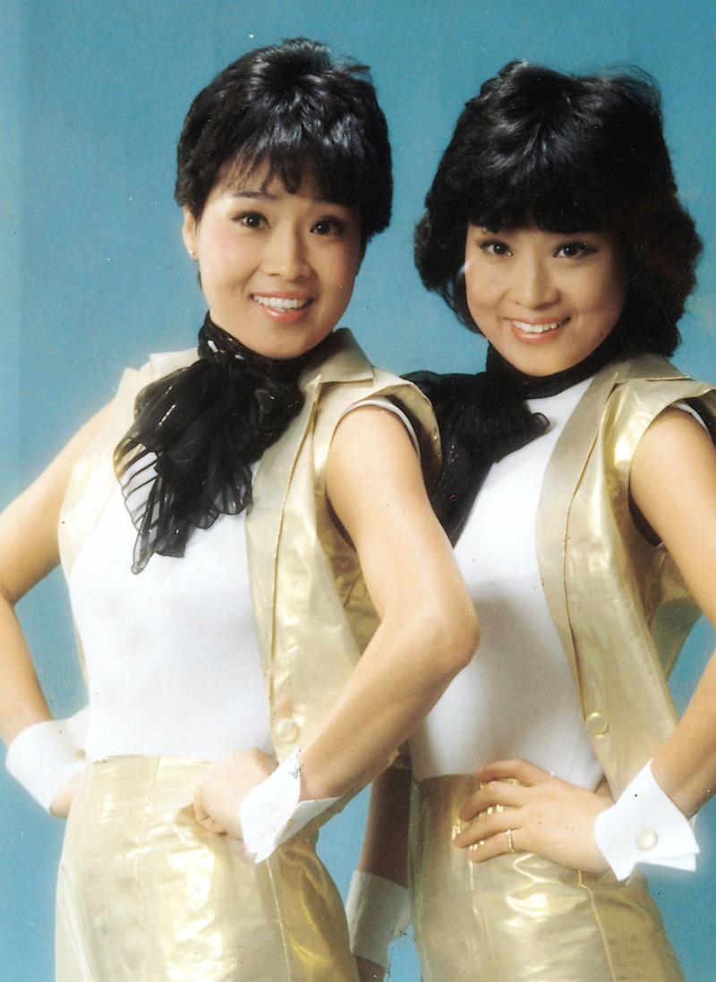 Bonnie Girls (1971) / Korea Times
