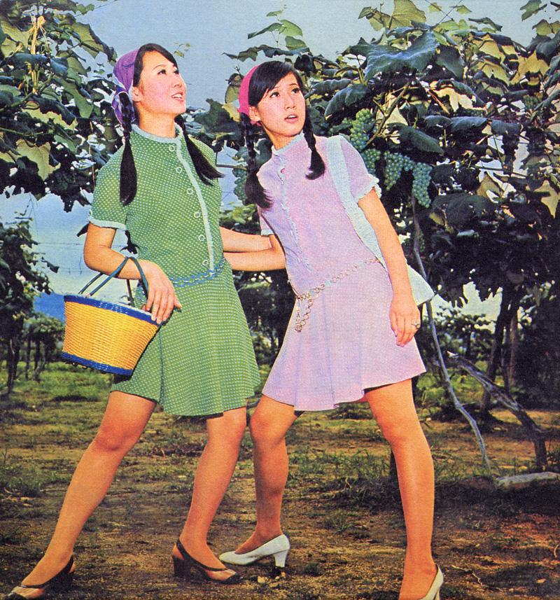 Pearl Sisters (1969) / Korea Times