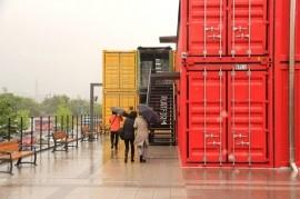 Visão Externa Do Novo Complexo De Artes Da Plataforma Changdong 61 Em Dobong.gu. (Julie Jackson/The Korea Herald)