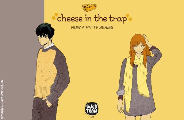 Folder Promocional De Cheese In The Trap.