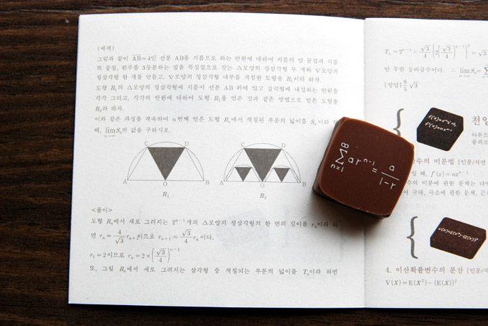 Foto: Piaf Artisan Chocolatiers.