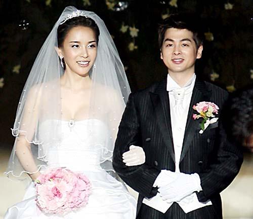 Harisu Wedding