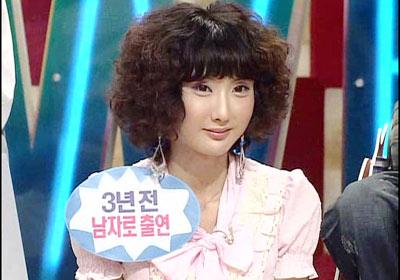 Jang Chaewon