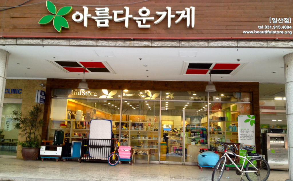 Beautiful-Store