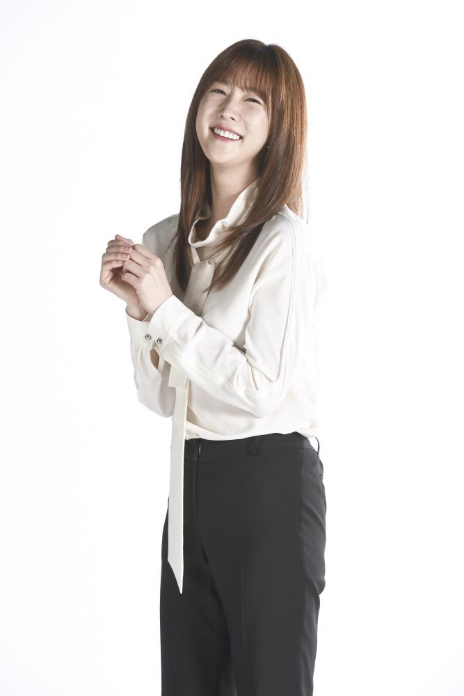 Han Ye