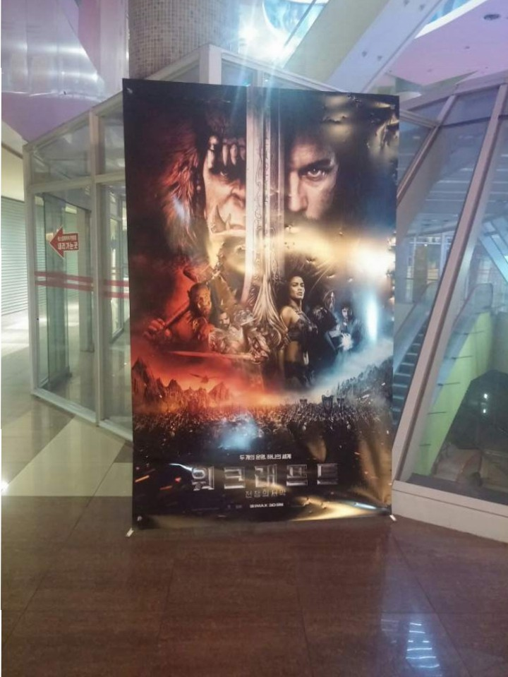 Poster do filme Warcraft.