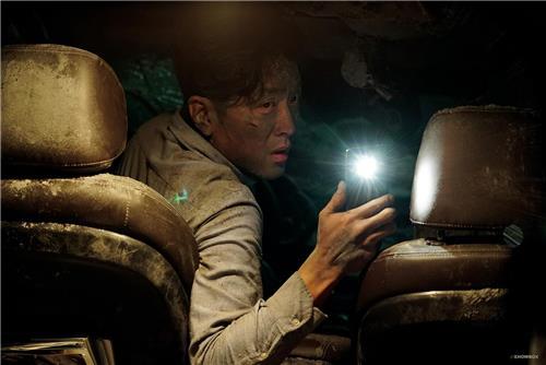 Imagem Do Filme &Quot;Tunnel&Quot;. Foto: Yonhap.