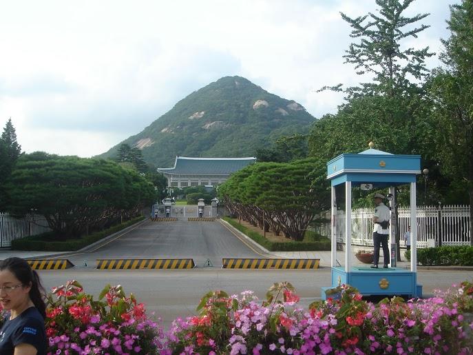 """A """"Casa Azul"""", residência da Presidente Park Geun-Hye."""