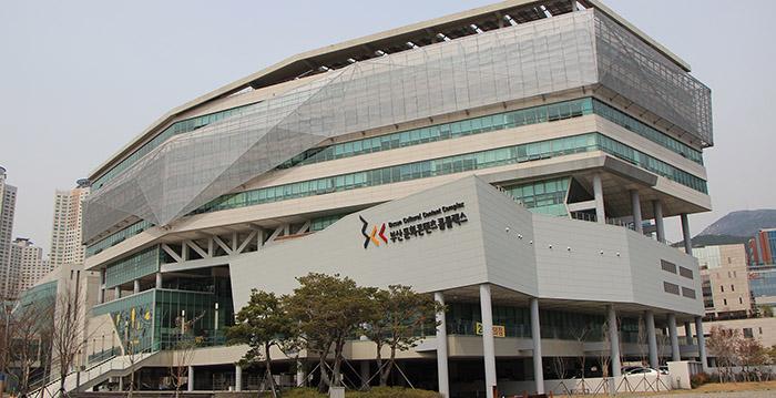 Centro Cultural de Busan, onde fica a sede da CG Pixel.