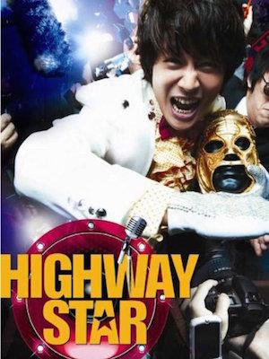 Highway-Star