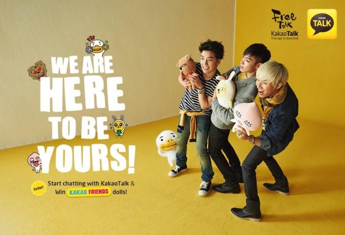 O Kakao Talk também faz diversas promoções tendo seus personagens como brindes!!