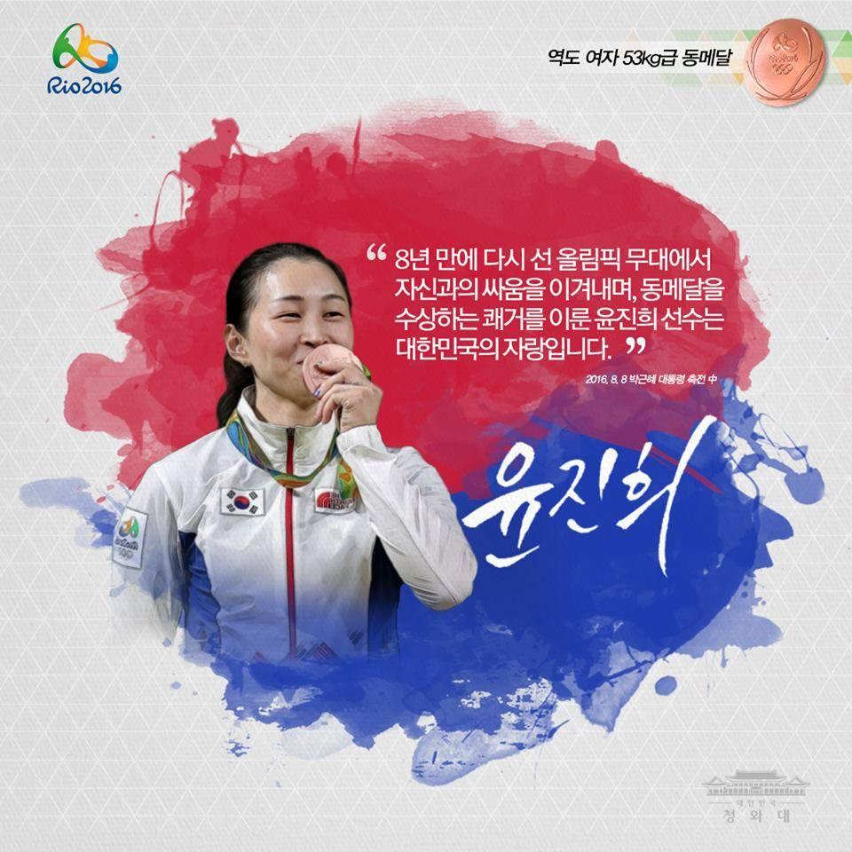 Foto: Korean Clickers