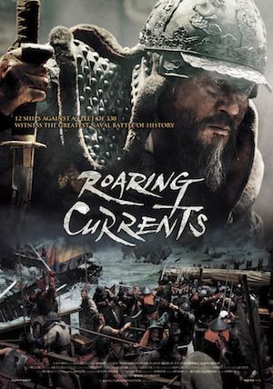 Roaring-Currents