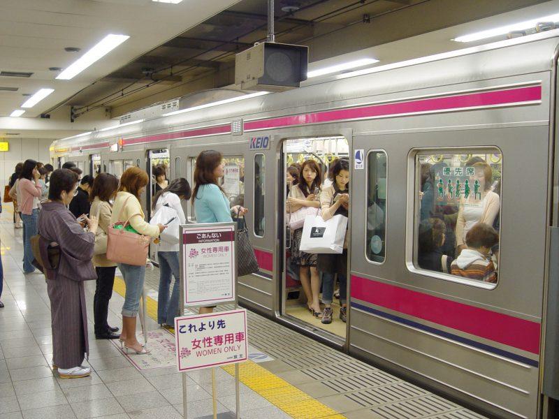 A Mesm Iniciativa Já Existe No Metrô De Tokyo, No Japão.