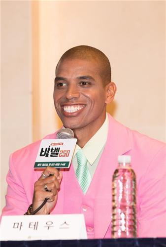 Matheus Oliverio da Silva Rego (Fonte: Yonhapnews.com)