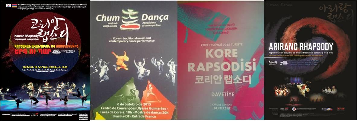 korean raphsody