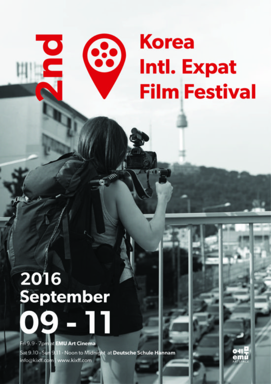Film Festival X