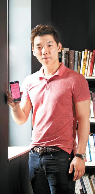 Jang Young-Jun, presidente-executivo da Riid, planeja expandir seu aplicativo de smartphone para o Toeic para a China e no Japão.