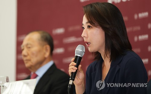 Diretora executiva do evento, Kang Soo-Youn. Foto: Yonhap