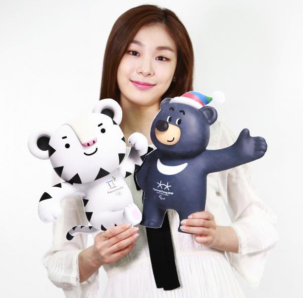 Os mascotes de PyeongChang - O tigre Soohorang e o urso Bandabi
