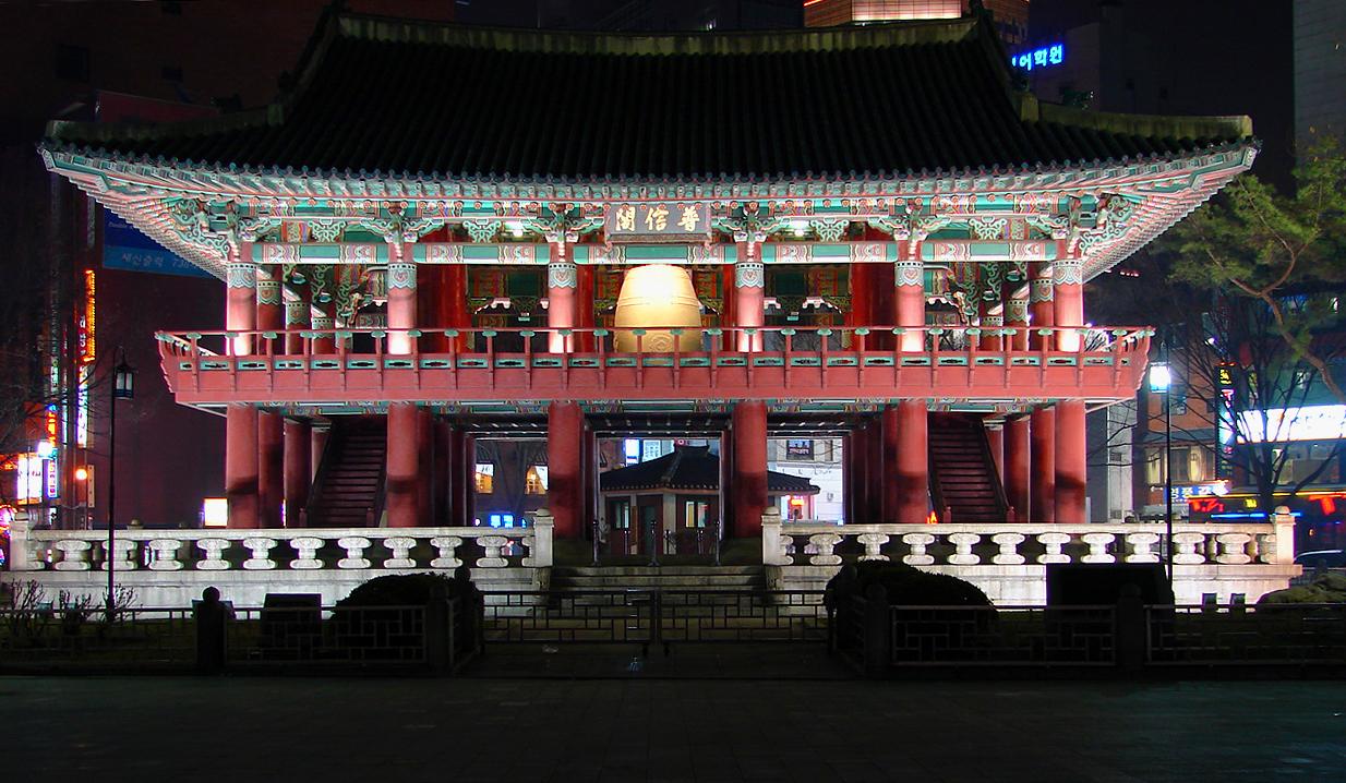 Bosingak Bell - Coreia do Sul. Fonte: google.