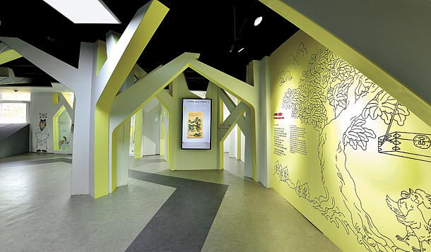 O Museu Infantil do Museu Folclórico Nacional da Coreia realiza uma exposição sobre animais que aparecem na mitologia coreana.