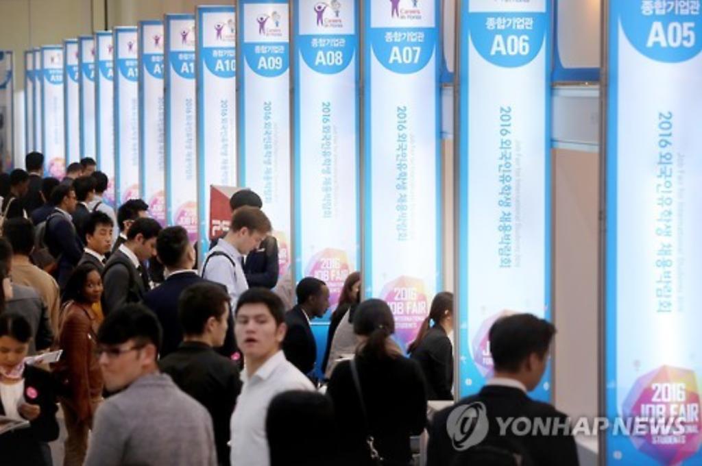 Estudantes estrangeiros na Coreia do Sul esperam uma oportunidade de entrevista de emprego durante a Feira de Empregos para Estudantes Internacionais de 2016 em um Centro de Convenções em Seul no dia 6 de outubro de 2016. (imagem: Yonhap)