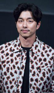 Gong_Yoo-02-26-2016