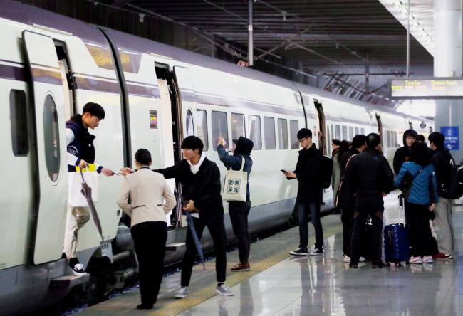 SRT visto de fora. Foto: SR/Korea Herald