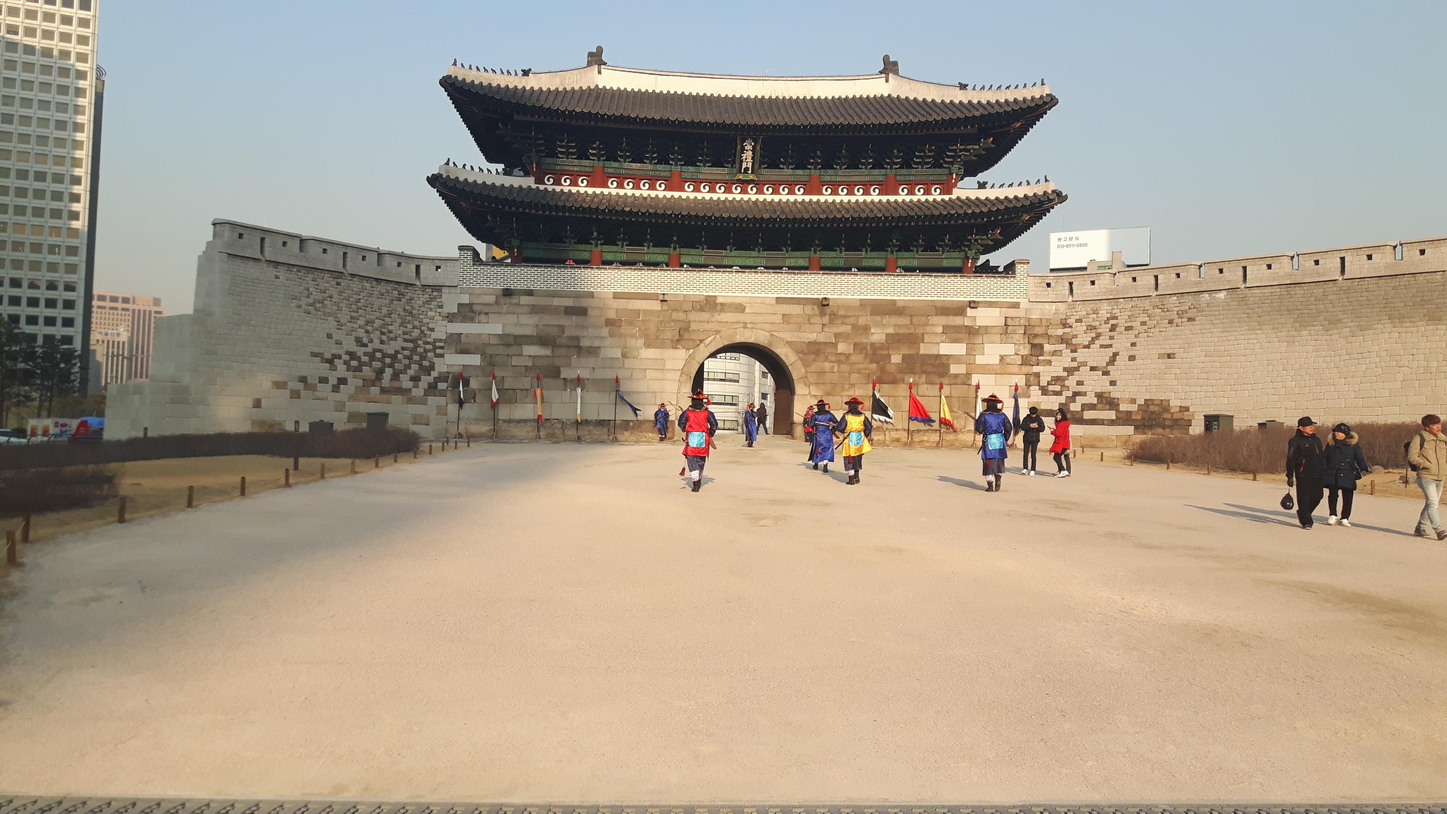 Cerimônia de troca de guardas reais em Namdaemun, acervo pessoal