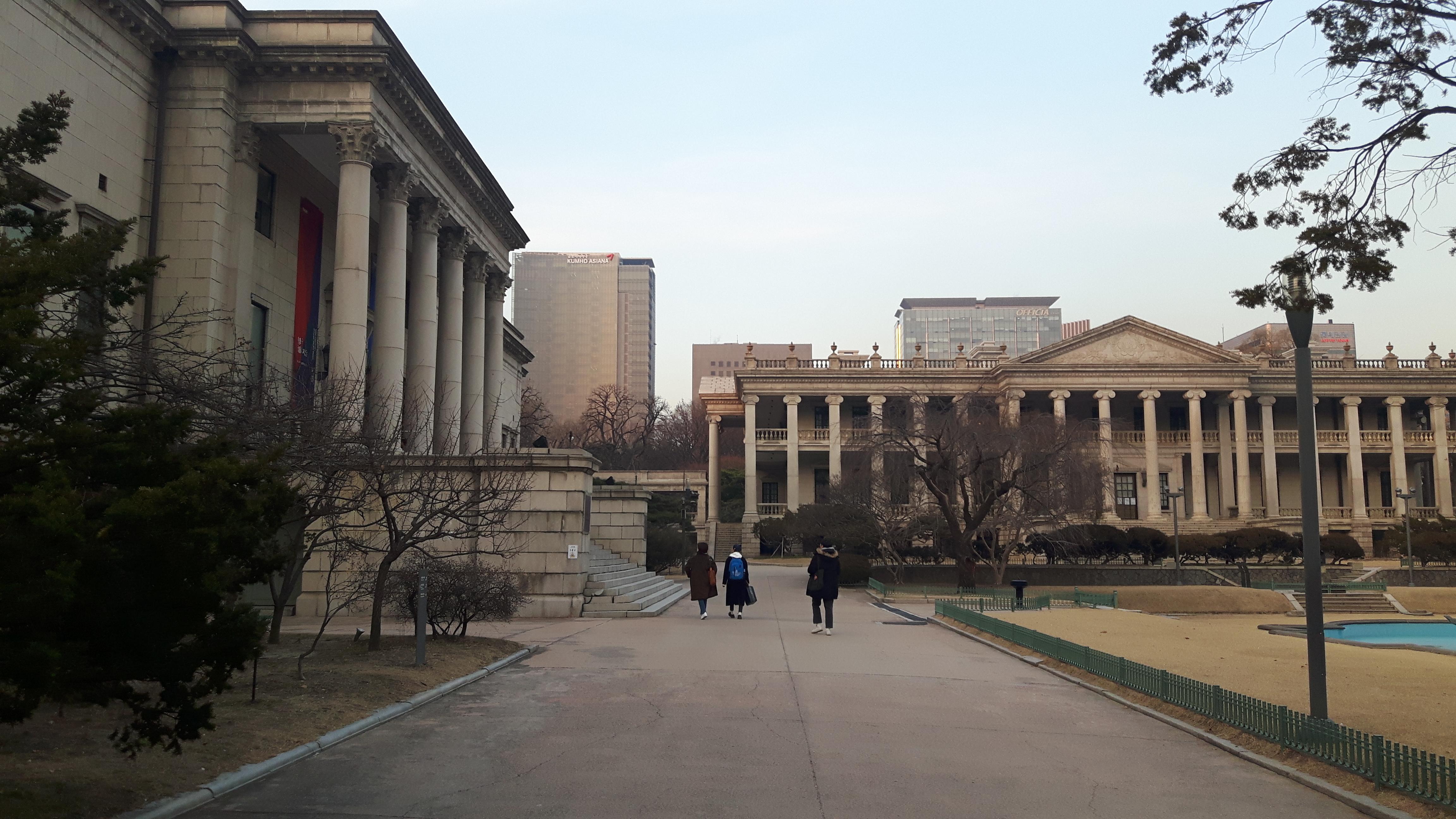 Museu de Arte Deoksugung e Seokjojeon Hall, acervo pessoal