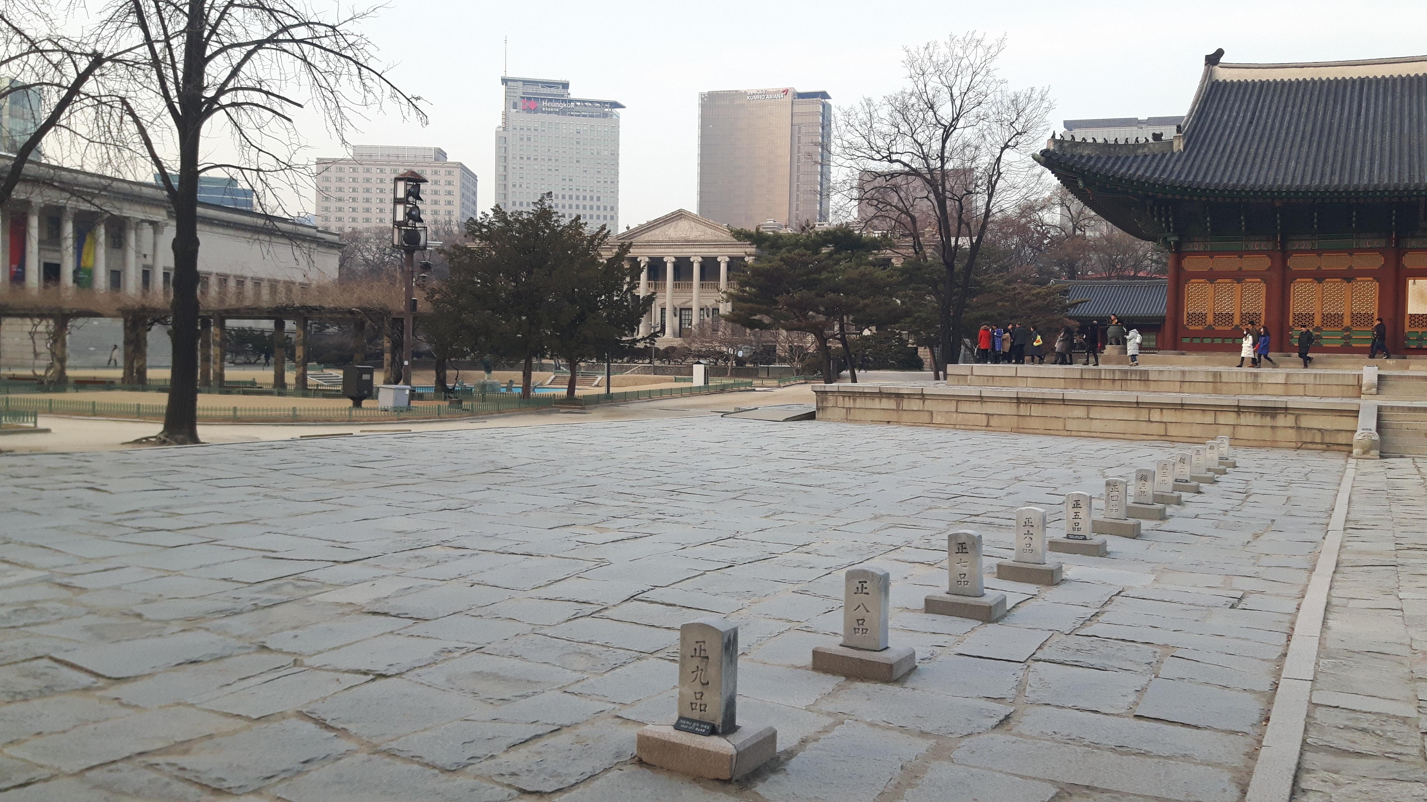 Museu de Arte Deoksugung, Seokjojeon Hall e Junghwajeon Hall, acervo pessoal