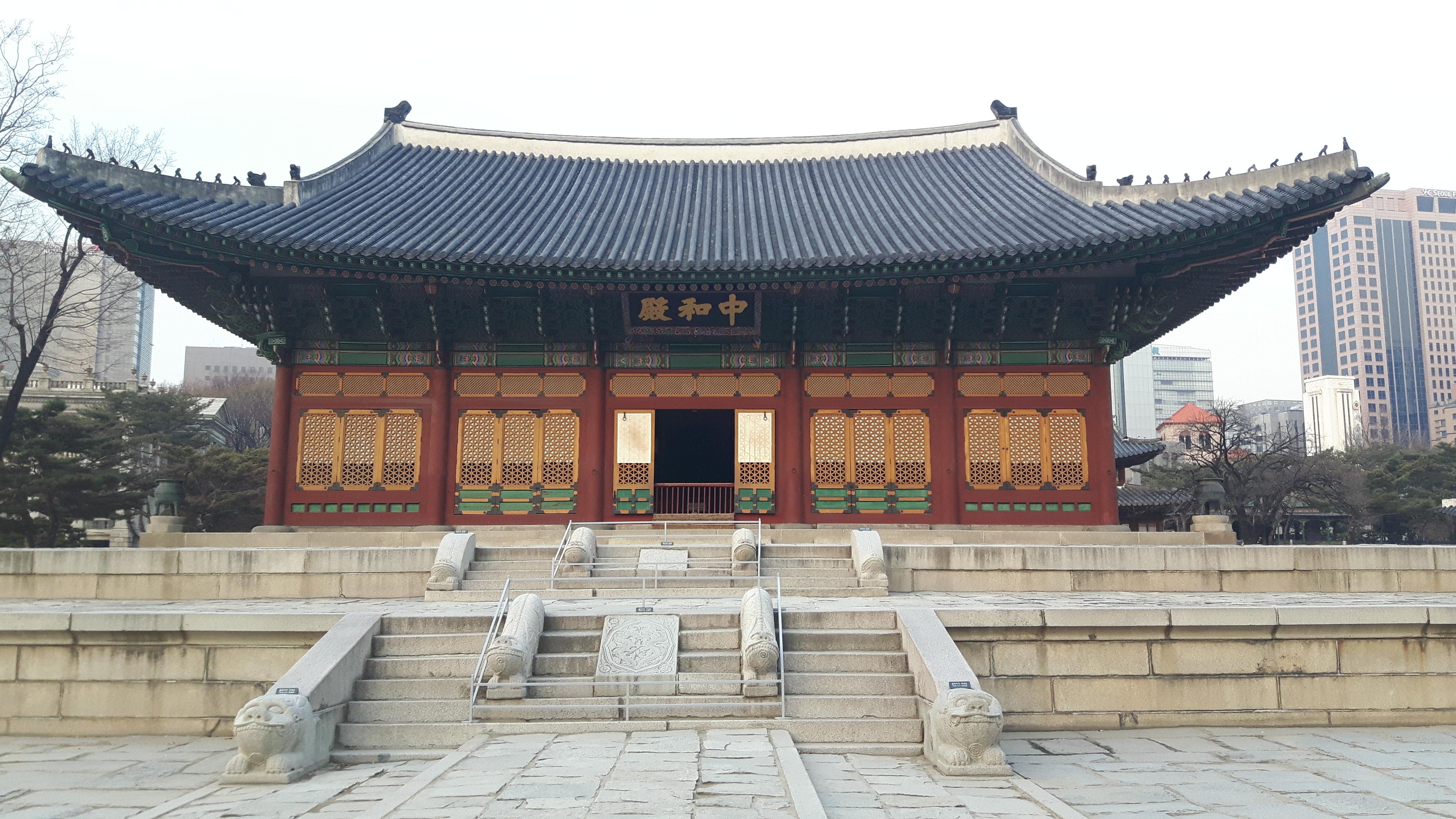 Junghwajeon Hall, acervo pessoal