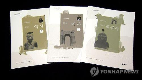 Essa Image Feita Pela Yonhap News Mostra Três Livros De História Autorizados Pelo Governo.