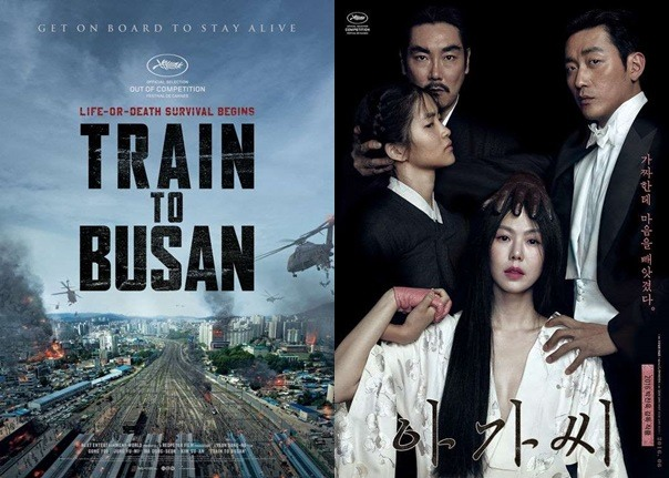 "Os sucessos ""Train to Busan"" e ""The Handmaiden"" catapultaram o cinema coreano para o mundo ocidental."