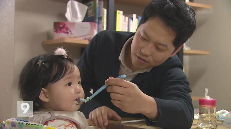 Aumentar O Número De Maridos Coreanos Que Estão Tomando Um Papel De &Quot;Jeoneop Jubu&Quot; Ou Dona De Casa Em Tempo Integral. Imagem: Kbs