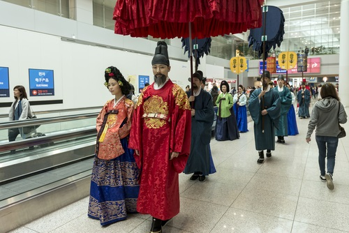 Performance Cultural No Aeroporto De Incheon. Foto: Shutterstock