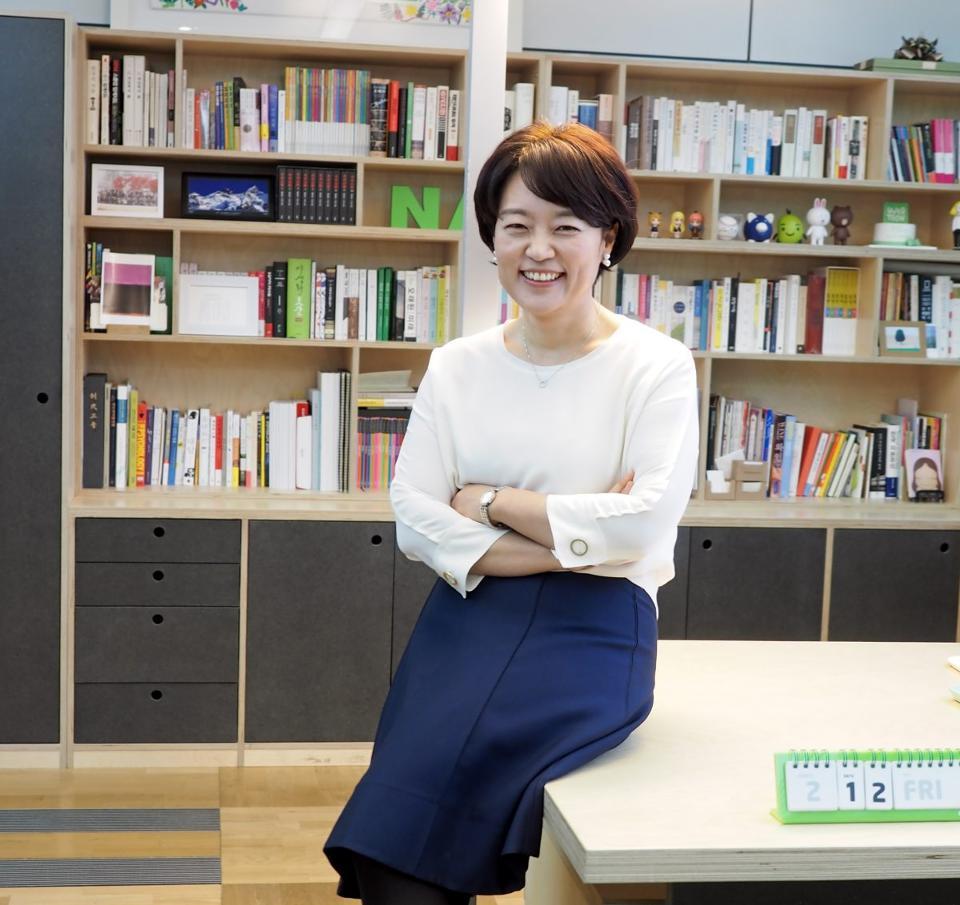 Naver-Hahn-Seong