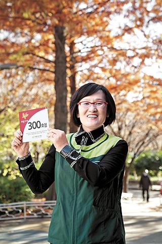 Im Eun-jung,dona da 300ª Heemang Store. Foto: AmorePacific