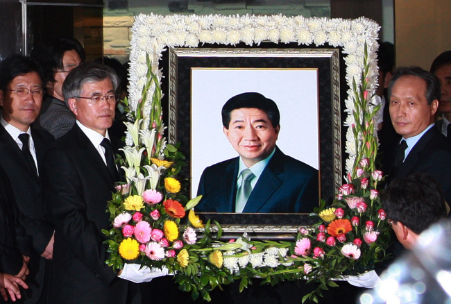 O funeral de Roh Moo-hyun. Foto: Korea Herald.