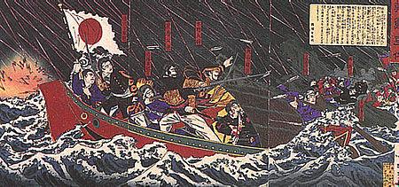 Frota Japonesa Em 1882 Imo Kullan. Fonte: Wikimidia