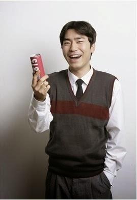 Bang Sung Jae (Lee Shi Un)