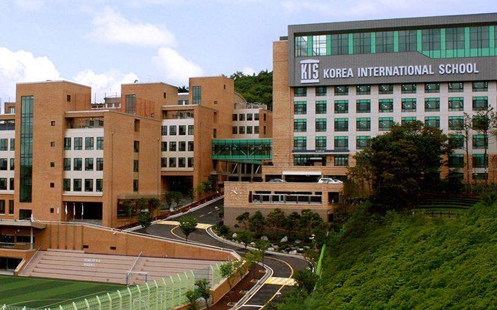 Korea International School. Foto: 10Mag