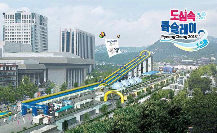 O festival de bobsled permite aos visitantes andar num bobsled aquático que dá a mesma sensação que o de gelo, no coração da Praça Gwanghwamun, no centro de Seul. Foto: Korea Net