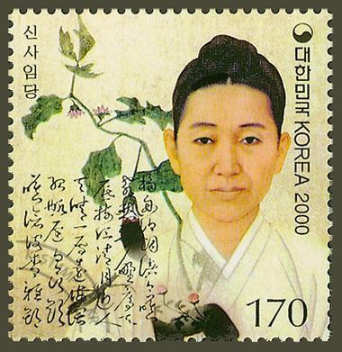Shin_stamp