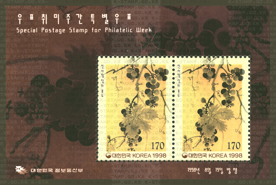 Shin_stamp2