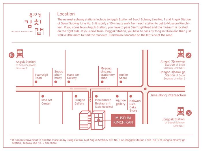 kimchikan_map_ENG-700px